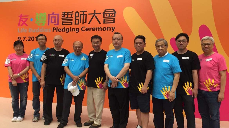 Life Buddies Pledging Ceremony