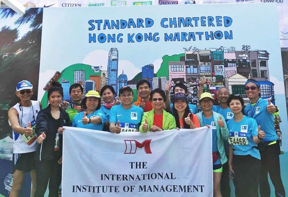 Standard Chartered Bank Marathon 2017