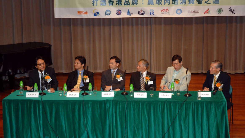 OpenForum2007_03