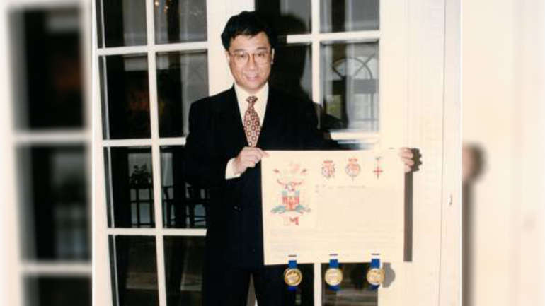 Coat of Arms to IIM from Chris Patten – Hong Kong Governor's Office 1995