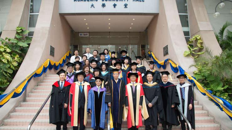 IIM HKBU Scholarship 2017