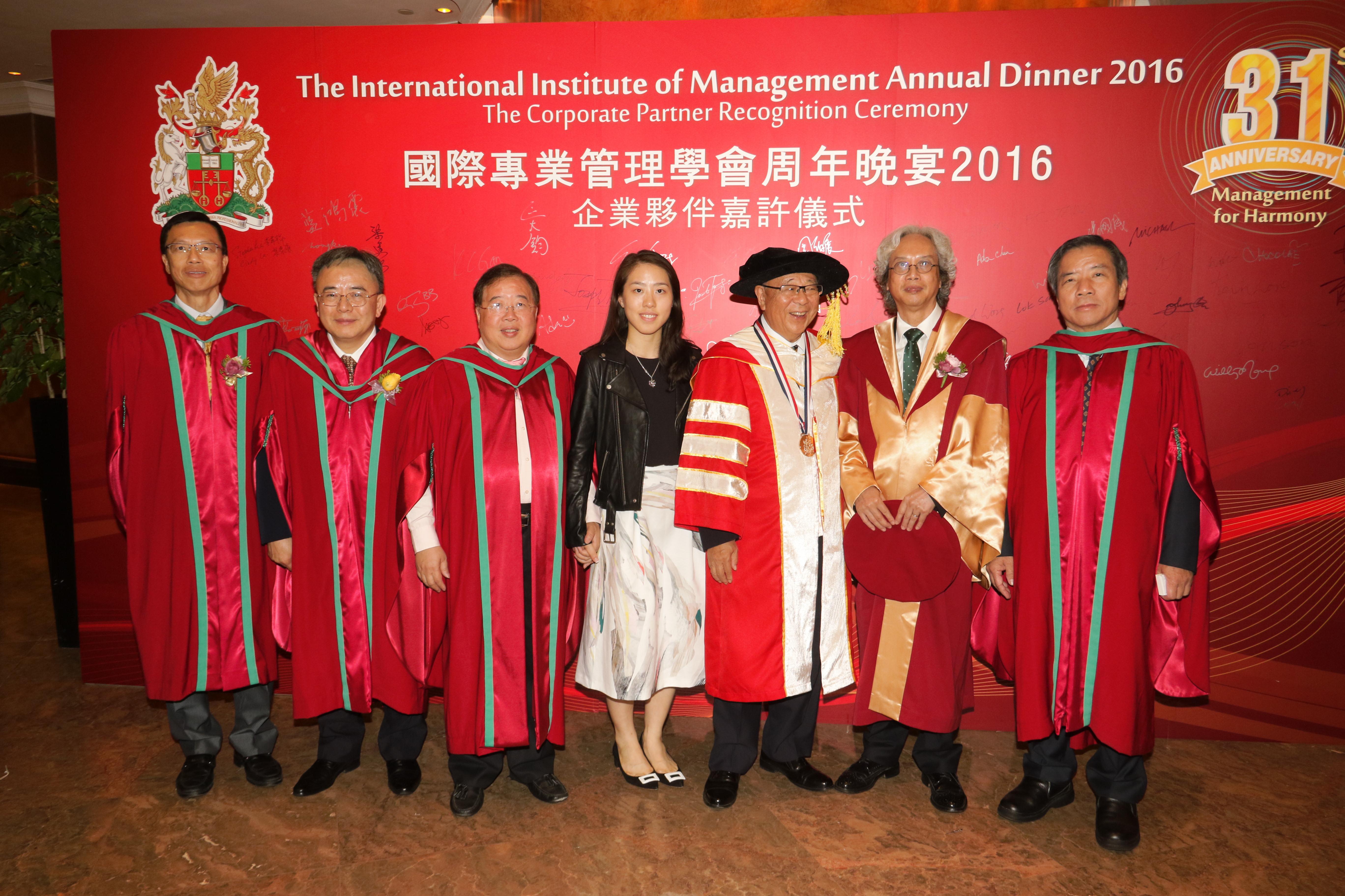 IIM Annual Dinner 2016
