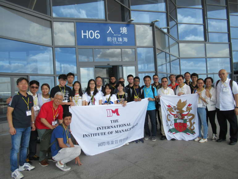 IIM Jiangmen Youth Exchange Education Program